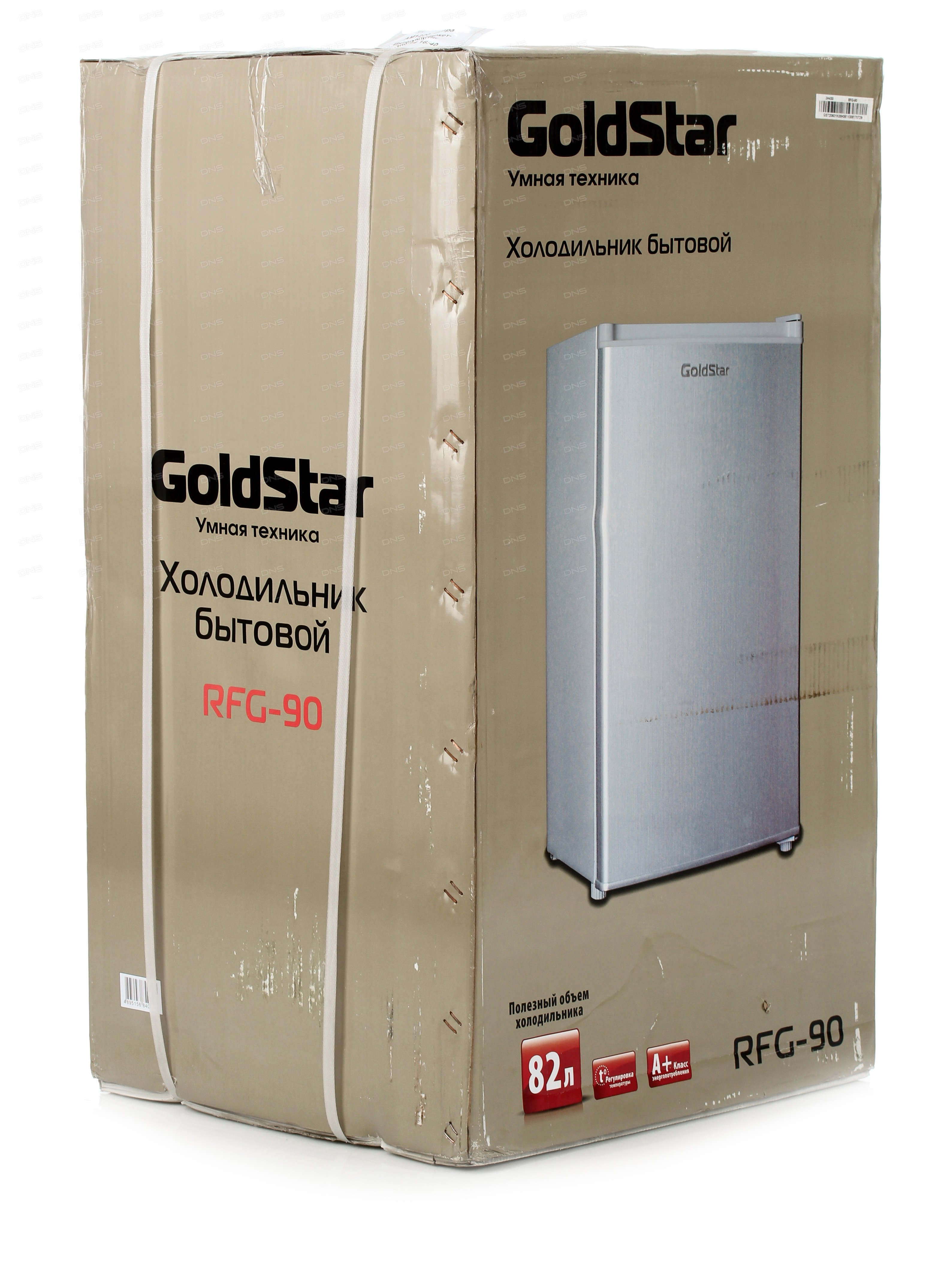 Ремонт холодильников стинол на дому своими руками