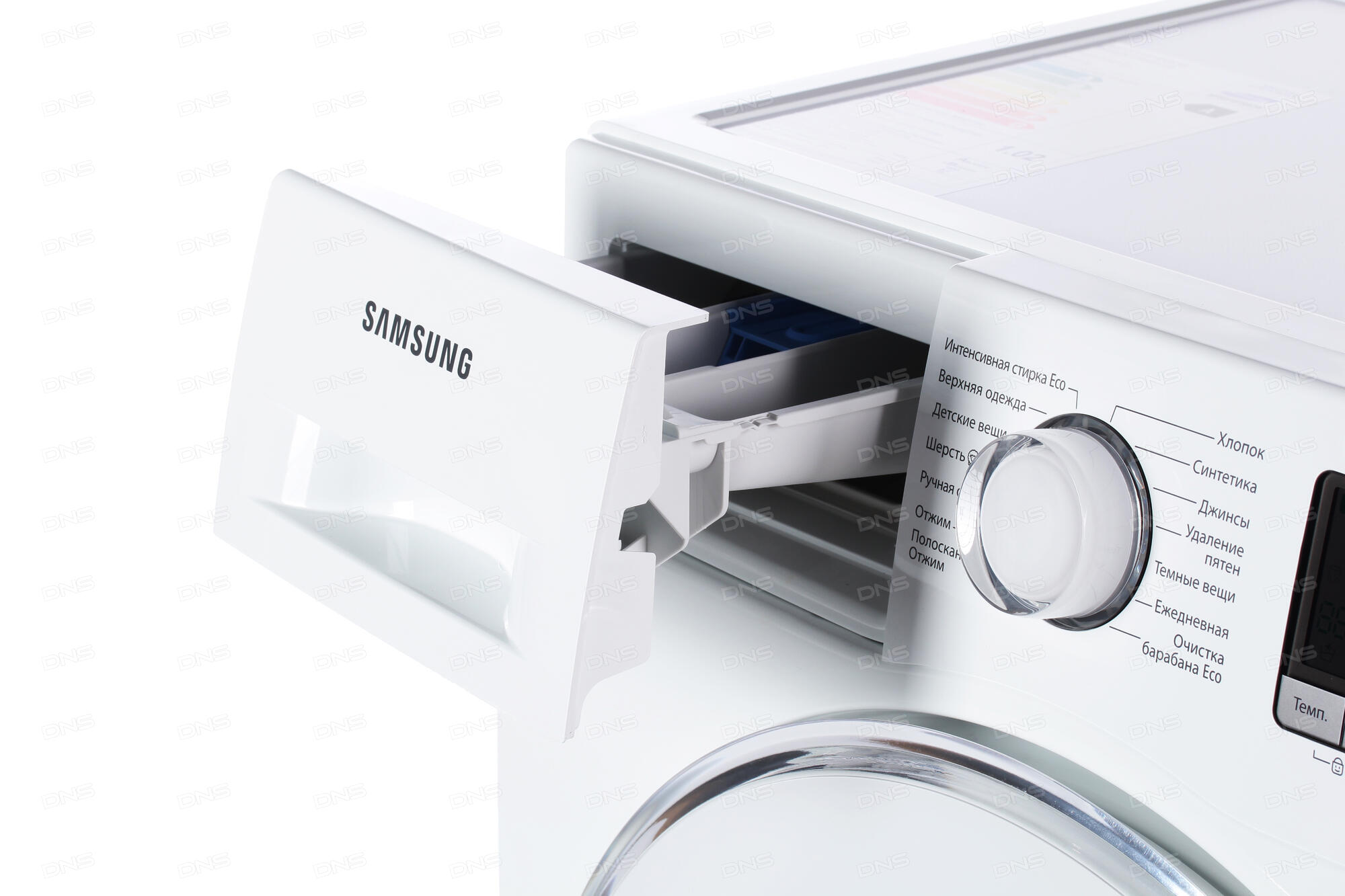 инструкцию по эксплуатации стиральной машинки indesit wi 101 ex