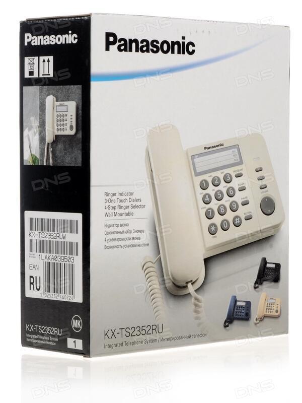 Продам: телефон panasonic в городе санкт-петербург, фото 1, стоимость: 350 руб