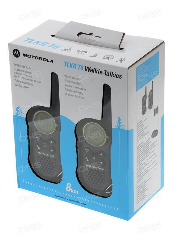Motorola TLKRT5 TLKRT5 Black   vivatelecomorg