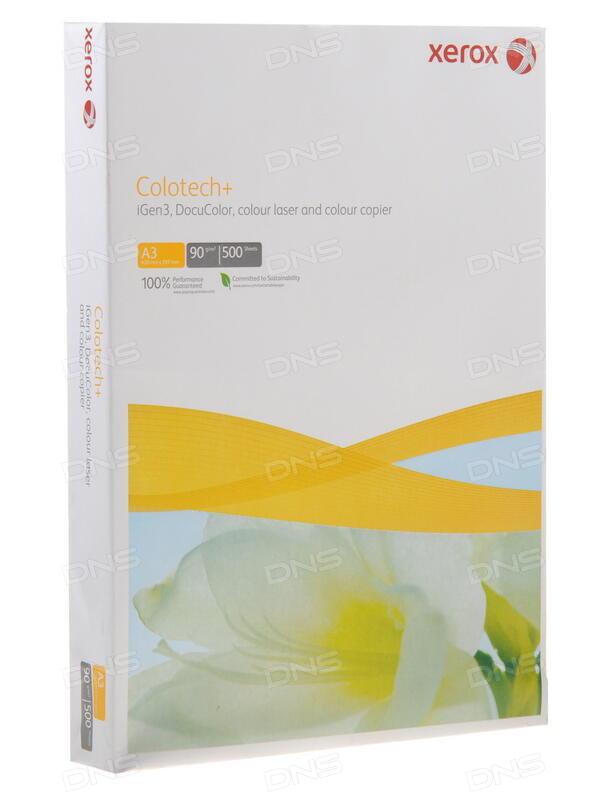Бумага XEROX Colotech Plus Gloss Coated A3 003R90352 280г/м2 250 листов
