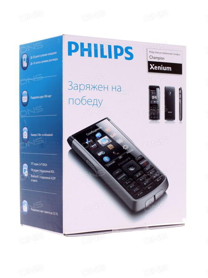 Philips xenium x5500 драйвер windows 7