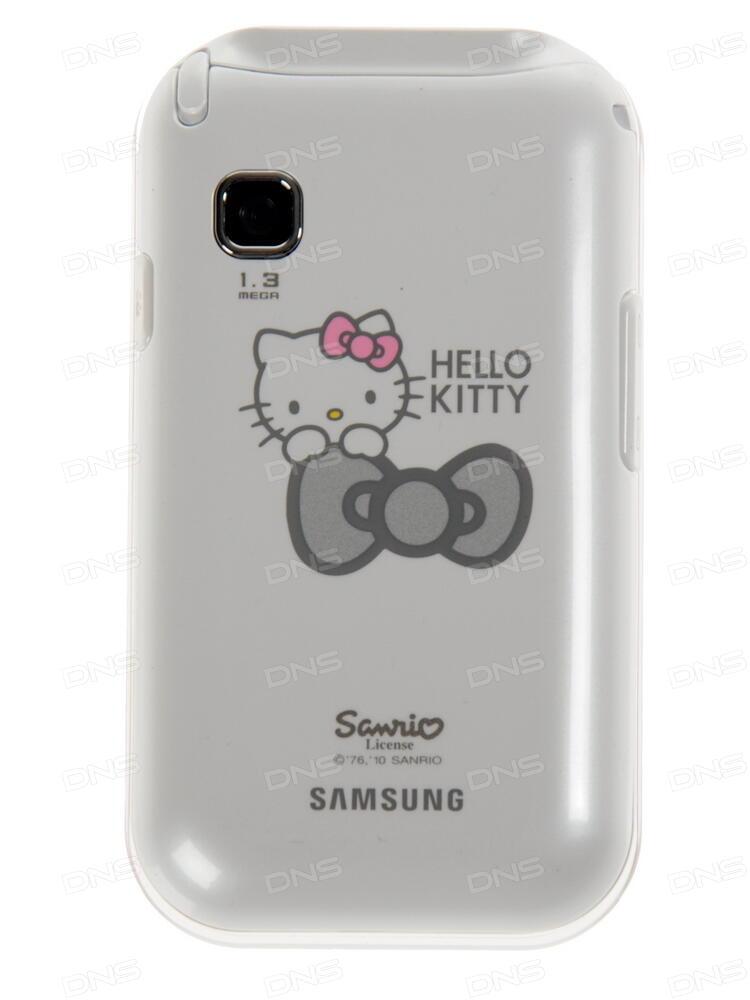 Samsung c3300 champ white
