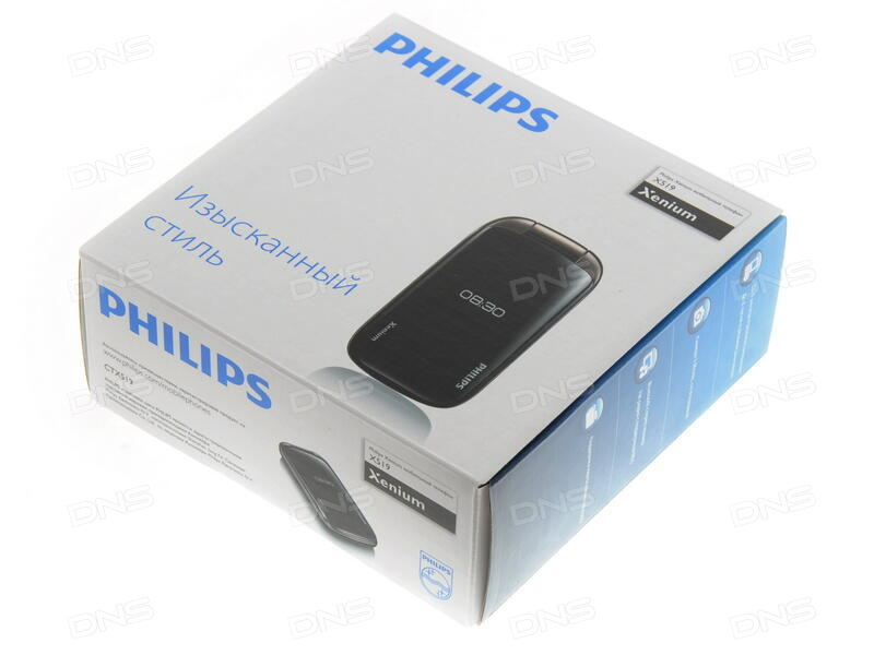 Сотовый телефон Philips X586 Xenium Black