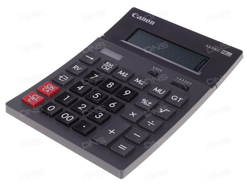 The calculator used for the first time a single chip to perform all
