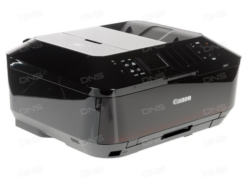 МФУ Canon PIXMA MX924 цветное A4 15ppm 9600x2400 Duplex автоподатчик факс Wi-Fi Ethernet USB 6992В00