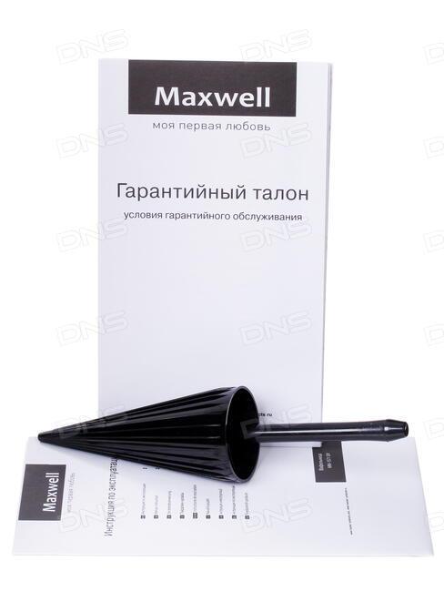 Вафельница Maxwell MW-1571(SR)
