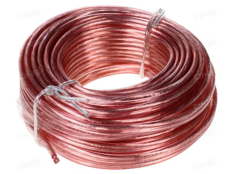 кабель ввгнг а п 3х1.5 цена
