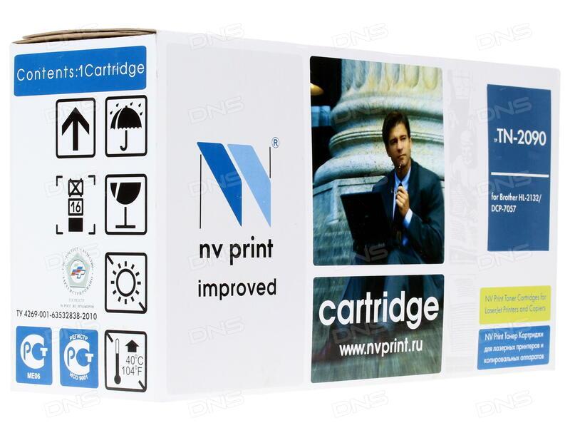 Картридж NV Print 106R01400 Cyan для Xerox Phaser 6280