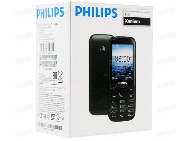 Philips xenium e160 программы скачать