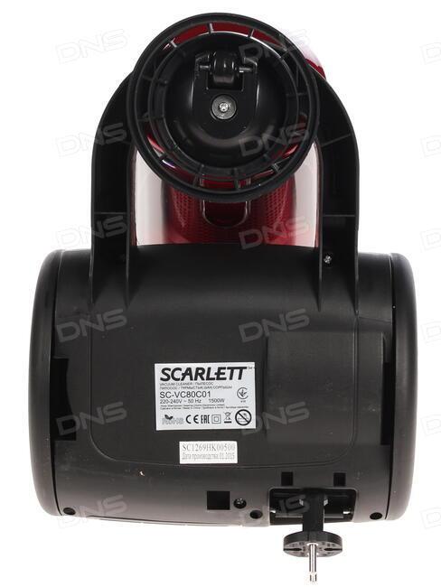 Пылесос Scarlett SC-VC80C01 сухая уборка зелёный