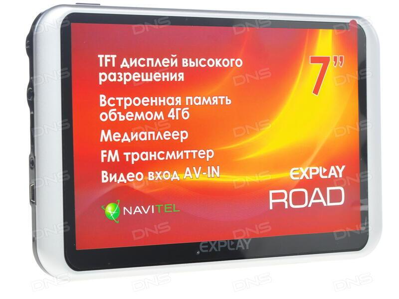 Gps навигатор explay road