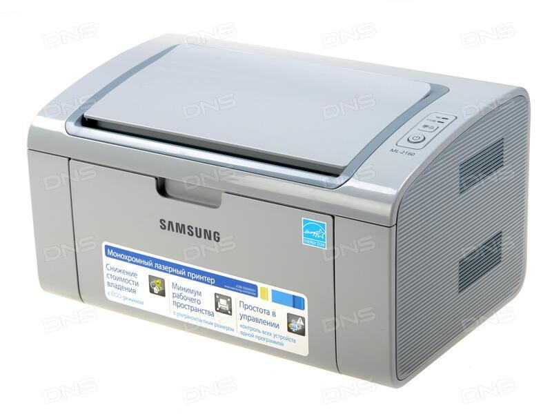 Установочный драйвера принтера samsung ml 2160
