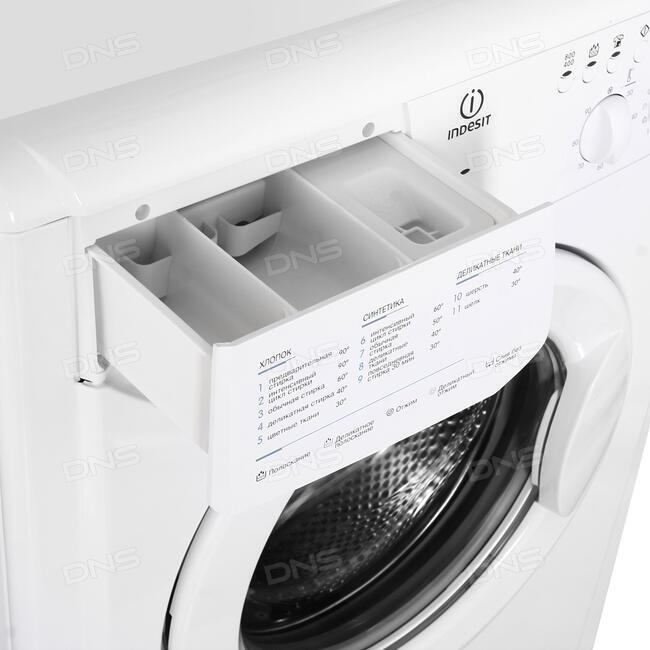 Фотогалереи: Коды ошибок стиральных машин Indesit и Ariston (Фотогалереи)
