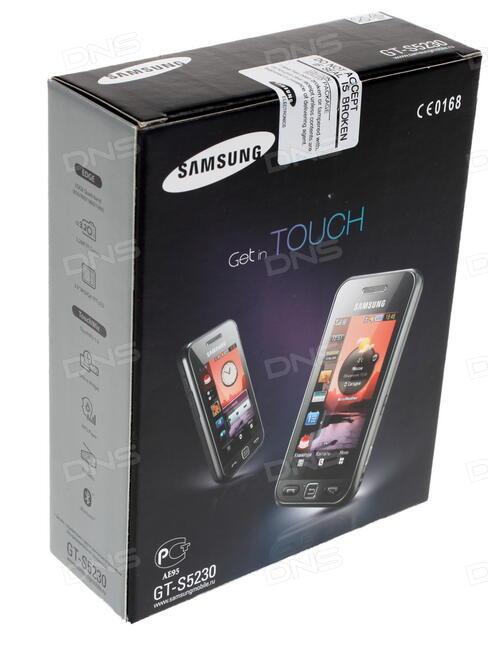 Сотовый телефон Samsung SM-G800F Galaxy S5 mini LTE Gold