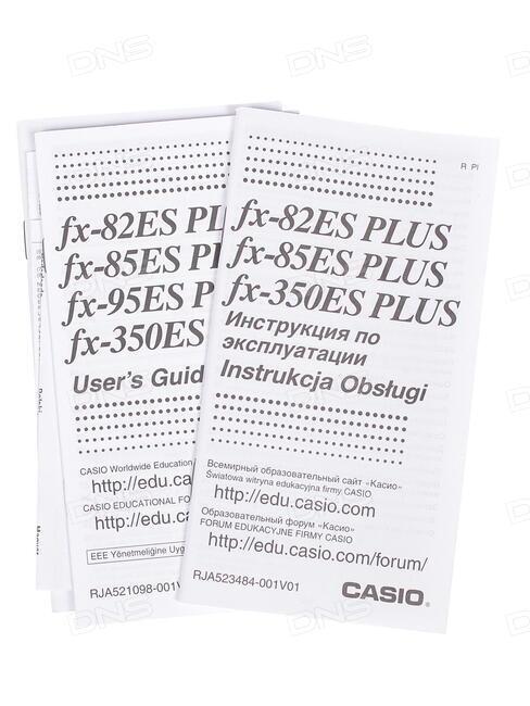 casio fx-82es инструкция