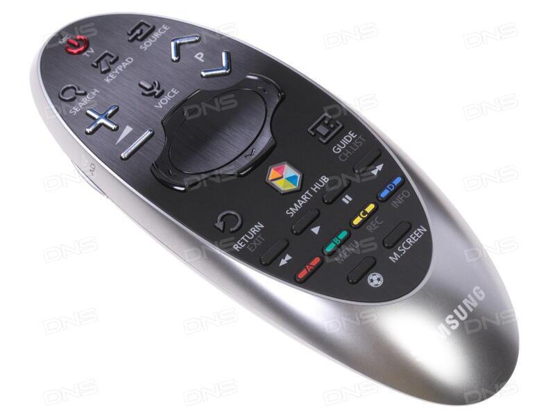 купить пульт указку для телевизора самсунг