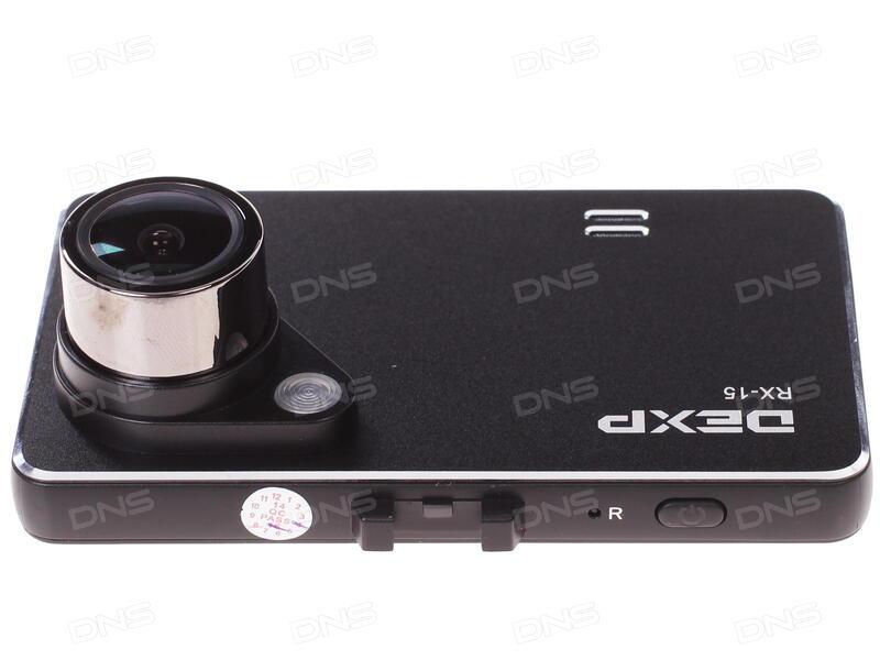 инструкция эксплуатации видеорегистратора Dexp Rx-100 - фото 11