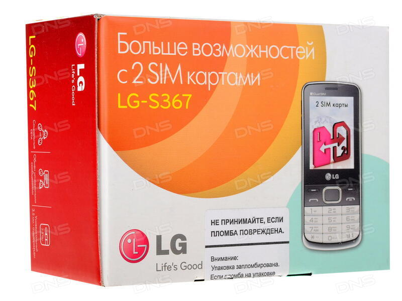 Драйверы Для Сотовых Телефонов Lg