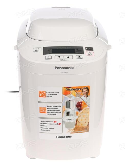 Panasonic sd 2500wts инструкция