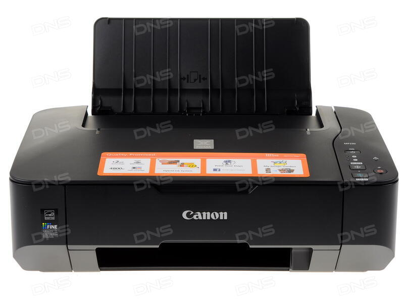 Скачать драйвер на принтер мр230