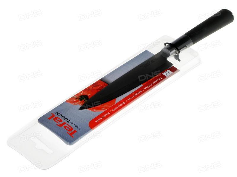 Инструмент для карвинга