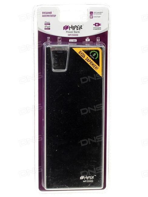 Аккумулятор HIPER Power Bank RP8500 8500mAh Black