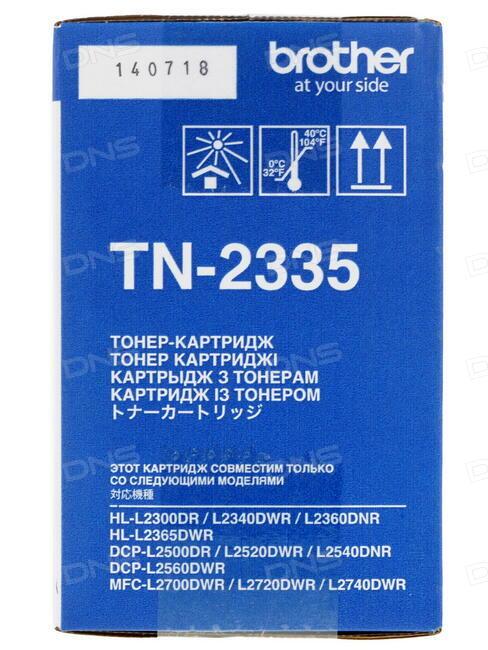 Картридж Brother TN-2335 для DCP-L2520DWR/MFC-L2740DWR