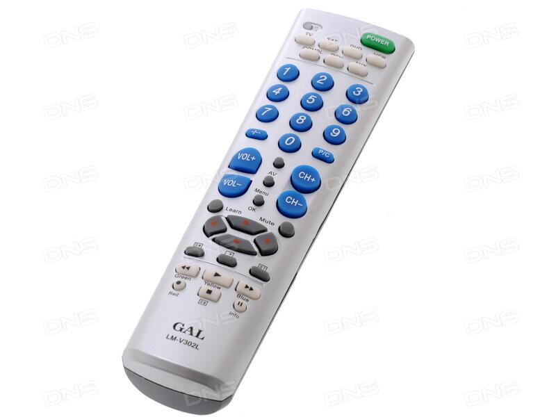 Универсальный Пульт Для Телевизора Gal Lm-v302l Инструкция - фото 5