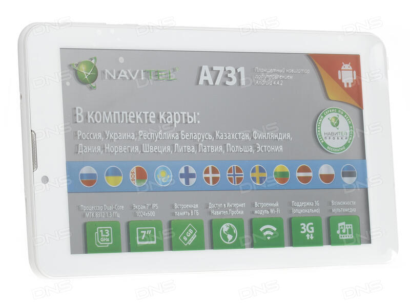Gps навигатор navitel a731