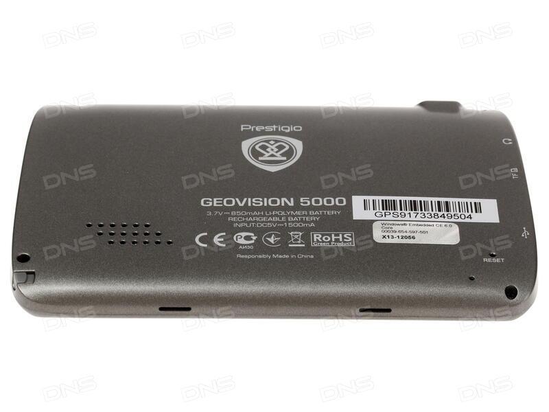 Навигатор prestigio geovision 7795 цена - d
