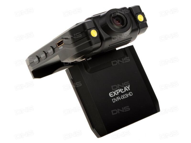 Видеорегистратор explay dvr 518 цена