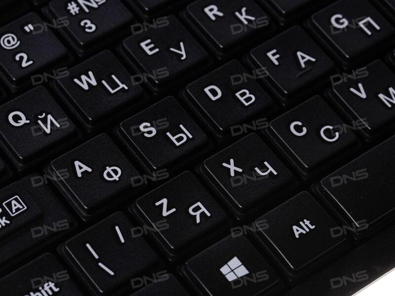 Инструкция По Подключению Беспроводной Клавиатуры Logitech Cordless