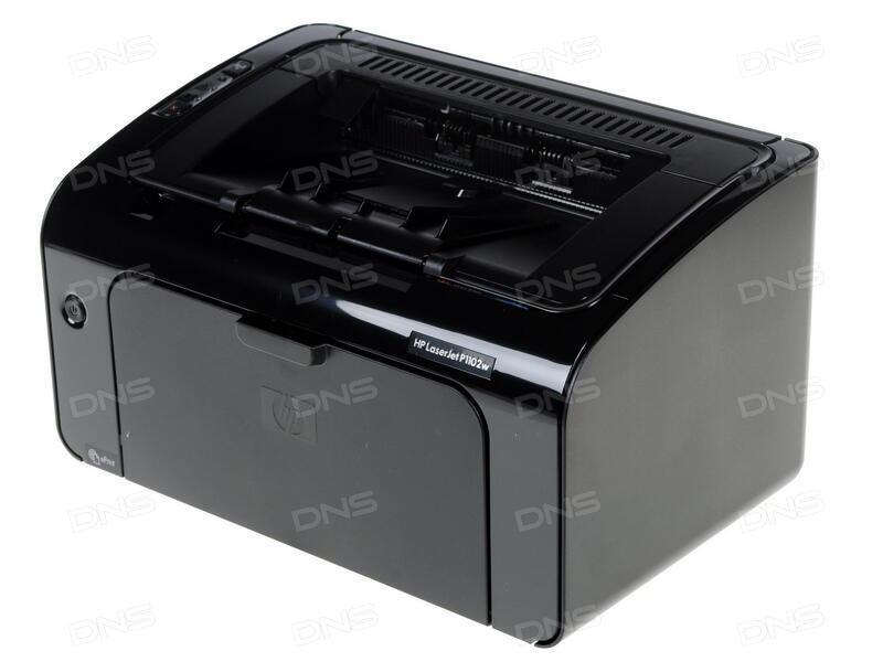 Принтер HP LaserJet Pro M452dn (CF389A)