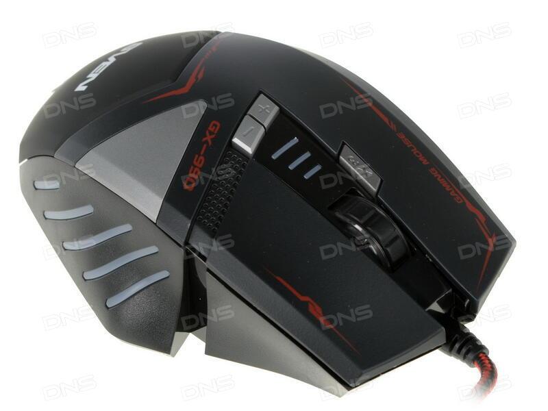 Мышь sven gx 970 gaming драйвер скачать