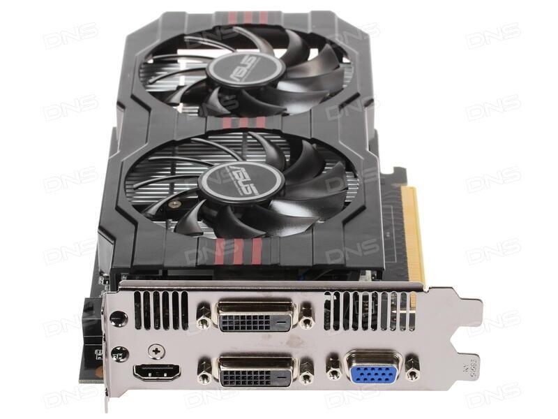 Скачать драйвер на Nvidia Geforce GTX 650