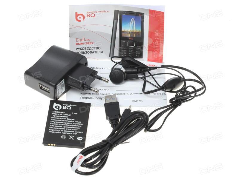 Сотовый телефон BQ Aquaris M5.5 3Gb RAM 32Gb White