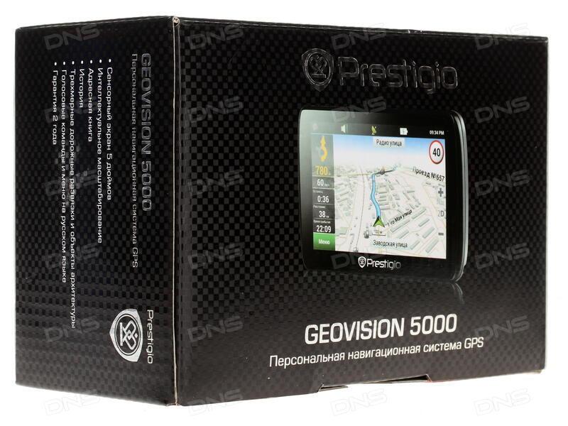 Prestigio geovision 5000 скачать прошивку