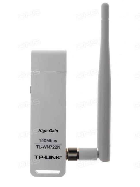 FreeDom / Техподдержка / Настройка Wi-Fi маршрутизатора Zyxel Keenetic