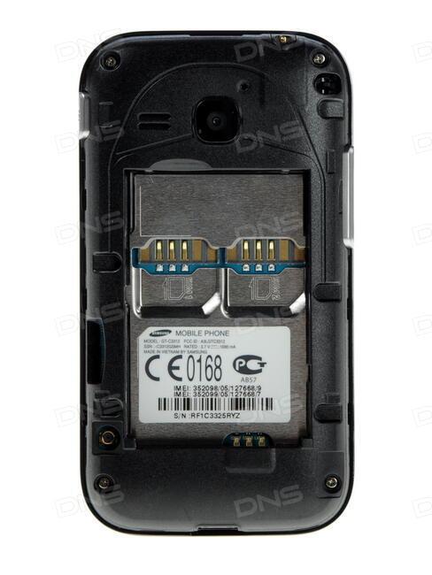 Драйвер Samsung Gt-C3312