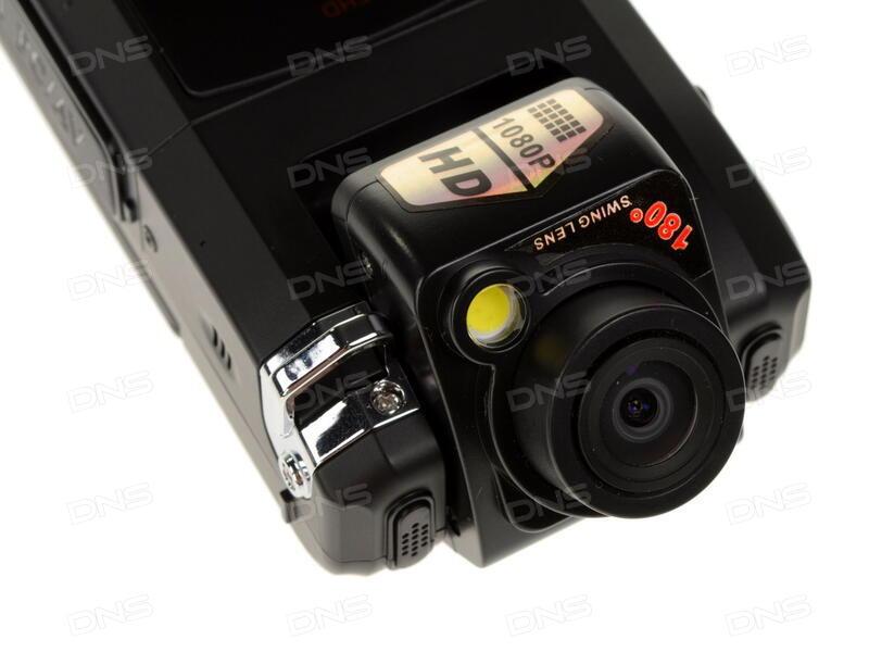 Видеорегистратор airtone rspro 1080fhd