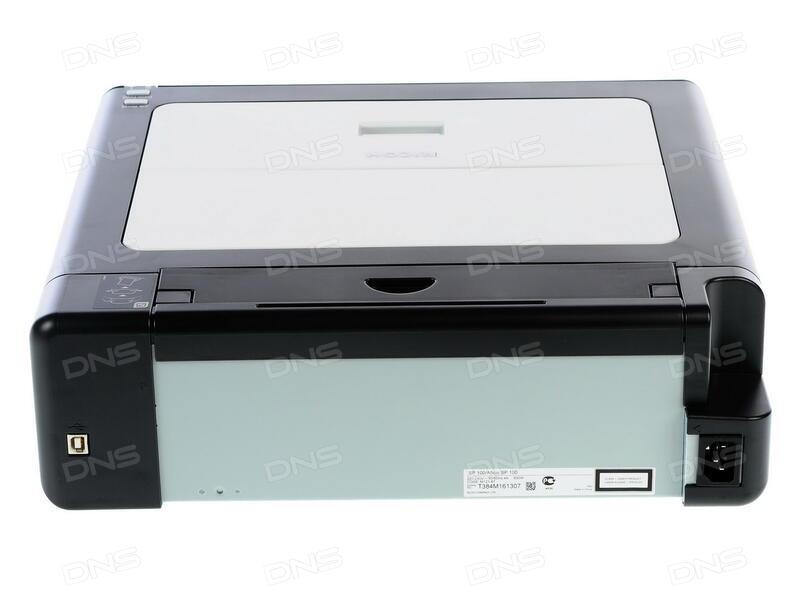скачать драйвер на принтер рикон - фото 7