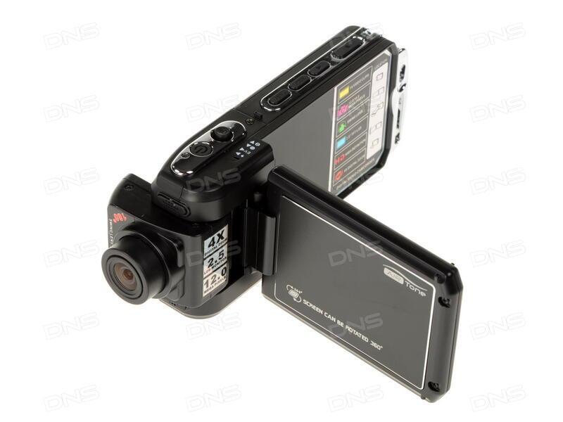 Видеорегистратор Airtone Rspro-1080fhd Инструкция По Применению - фото 9