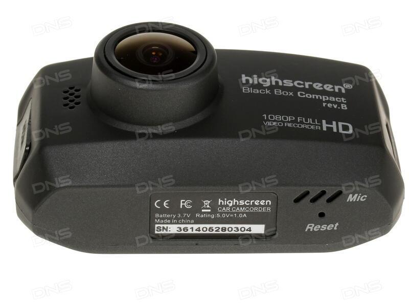 Видеорегистратор highscreen blackbox compact отзывы