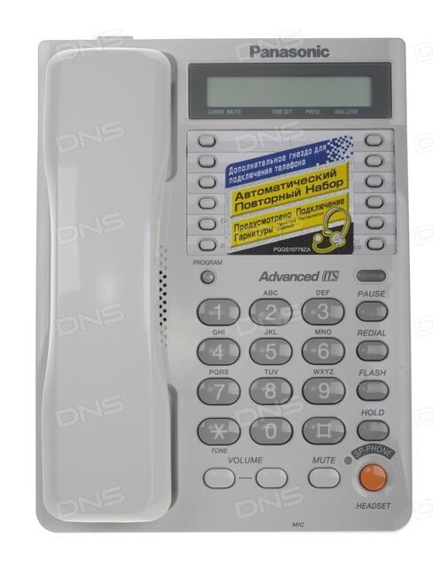 Инструкция по эксплуатации телефона panasonic kx ts2365ruw