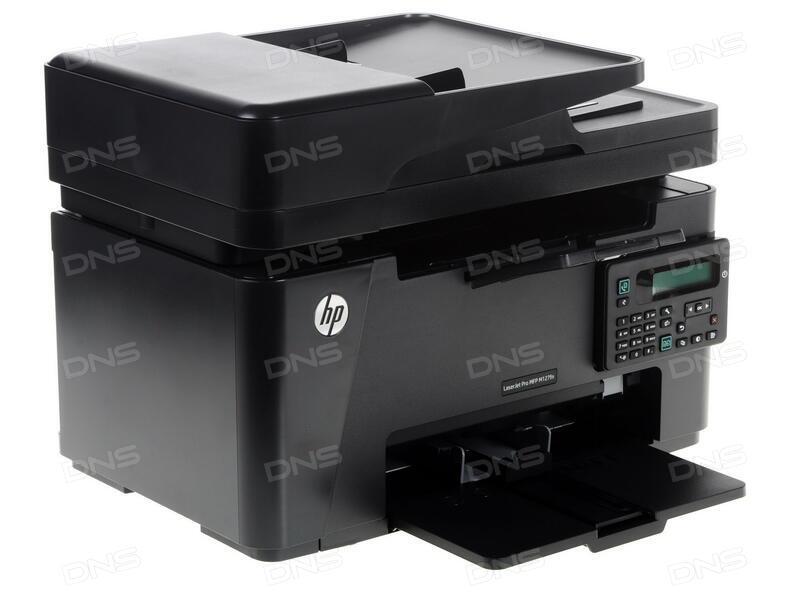 Программу для сканирования hp laserjet m127fn