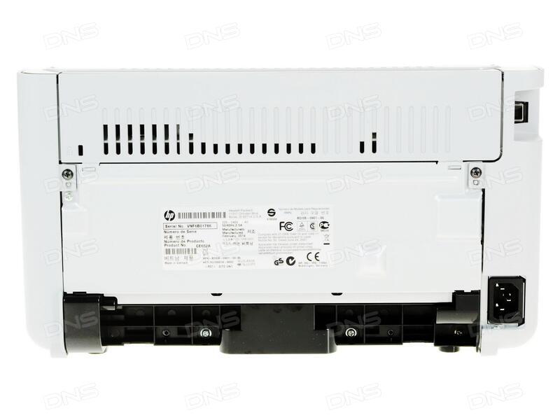 Hp laserjet p1105 драйвер
