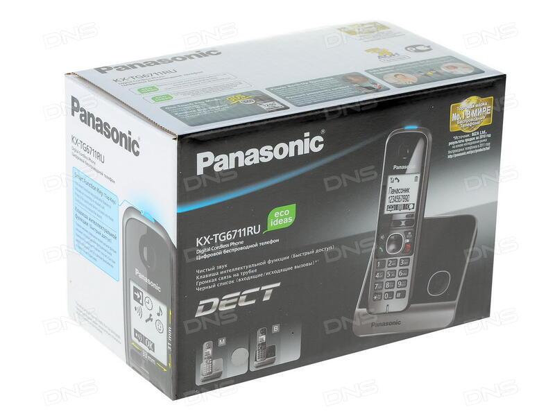 Радиотелефон Panasonic KX-TGF 320 RUM