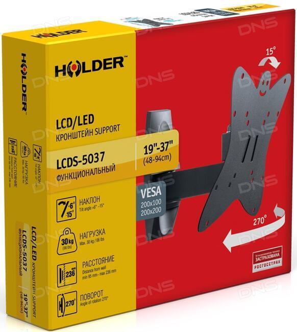 Кронштейн для телевизора Holder LCDS-5019 белый