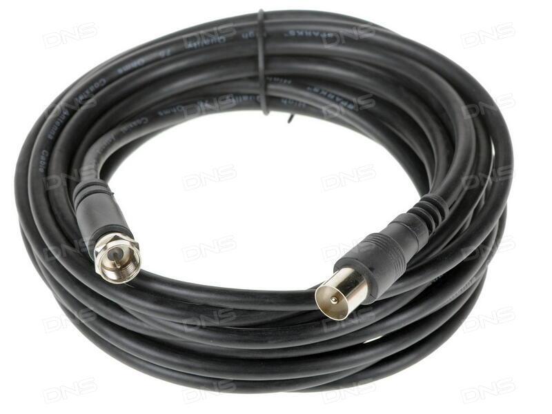 кабель ввгнг а ls 5х16 цена за метр